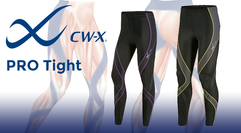 Cw x tights review