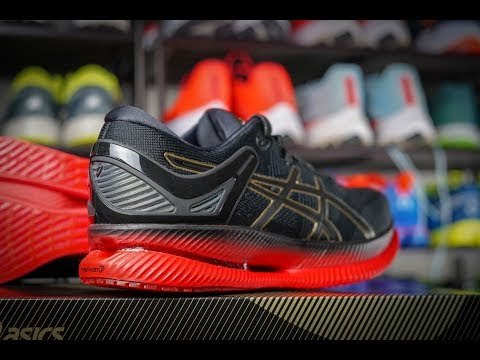 5365f8c47d75d Asics MetaRide First Impression » Believe in the Run