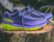 HOKA ONE ONE TORRENT 2 FEATURE